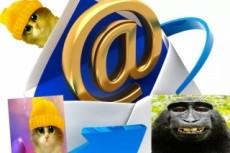 Ручная отправка писем на email или форму обратной связи 4 - kwork.ru