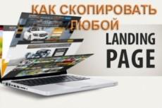 Продам 100 комплектов премиум инфографики 7 - kwork.ru