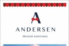 Создание логотипов 3 - kwork.ru