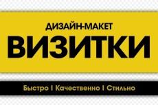 150 ссылок из различных аккаунтов Twitter 9 - kwork.ru
