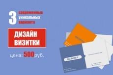 Дизайн визитки 26 - kwork.ru