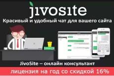145 шаблонов Landing Page 11 - kwork.ru