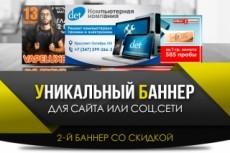 Разработаю дизайн Landing page для Ваших нужд 4 - kwork.ru