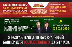 сделаю современное видео интро для вашего логотипа в течение 24 часов 4 - kwork.ru