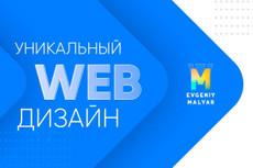 Создам стильную и оригинальную шапку для Вашего сайта 31 - kwork.ru