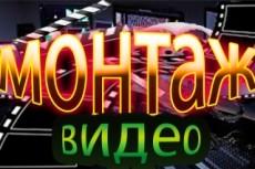 Видеоролик 31 - kwork.ru