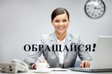 Проверю ваш договор на юридические и налоговые риски 25 - kwork.ru