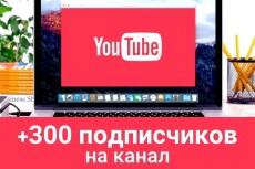 +130 вечных SEO ссылок из социальных сетей для сайта Вашего проекта 12 - kwork.ru