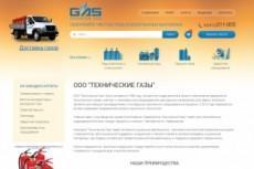 Доработка формы по закону о защите персональных данных 25 - kwork.ru