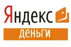 Создам 3 варианта оригинального логотипа, исходя из ваших пожеланий 3 - kwork.ru