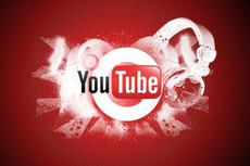 2000 реальных Youtube просмотров с гарантией 14 - kwork.ru