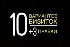 Сделаю 10 вариантов обложки на книгу + правки 21 - kwork.ru