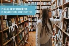 Выполню рутинную работу в Excel 8 - kwork.ru