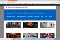 Готовый сайт для работы с кредитами CPA. Ссылка на DEMO в описании 23 - kwork.ru