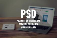 Качественные gif-баннеры 4 - kwork.ru