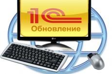Почищу систему от баннеров, вирусов, рекламных программ 7 - kwork.ru