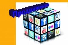 1000 подписчиков на вашу площадку в facebook + активность 22 - kwork.ru