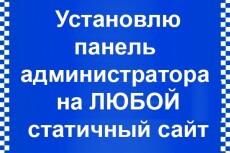 Качественная копия Landing Page + Админка 3 - kwork.ru