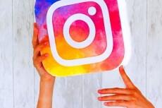 2000+10 лайков на фото в  Instagram. Живые исполнители 25 - kwork.ru
