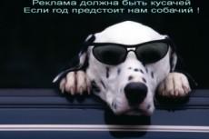 Рекламный слоган от маркетолога 15 - kwork.ru