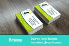 Создам макет листовки и флаера 20 - kwork.ru