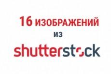 Установим счетчик Яндекс метрики, настроим цели 3 - kwork.ru