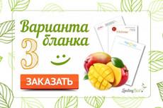 Дизайн постера 157 - kwork.ru