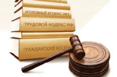 составлю исковое заявление об оспаривании решения Пенсионного фонда 3 - kwork.ru