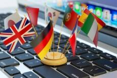 напишу 5 качественных статей 6 - kwork.ru