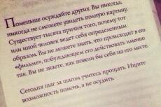 Обработка и Ретушь фотографии 9 - kwork.ru