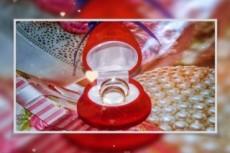 Анимационная открытка-поздравление с Днем Святого Валентина 15 - kwork.ru