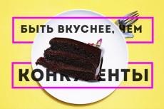 landing page 10 - kwork.ru