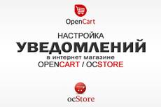 Сделаю слайдер или форму обратной связи для сайта 29 - kwork.ru