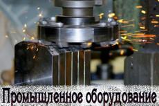 Имиджевый текст на главную страницу 32 - kwork.ru