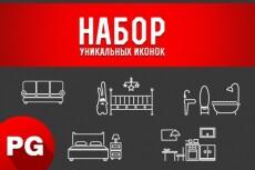 Изображение в векторе 24 - kwork.ru