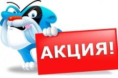 Создание логотипа 27 - kwork.ru