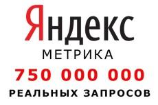 Соберу все ключи по 20 запросам из базы Пастухова 21 - kwork.ru