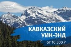 Красивая и продающая презентация события, продукта, услуги 38 - kwork.ru