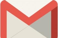 Настрою корпоративную почту на Mail.ru 7 - kwork.ru