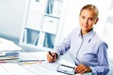 подготовлю счет на оплату товара/работ/услуг 6 - kwork.ru