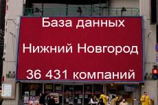 Соберу базу криптоинвесторов 27 - kwork.ru