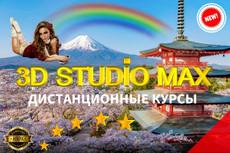 Дизайн обложки для вашей книги за 1 час 37 - kwork.ru