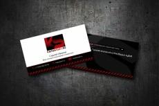 Дизайн визитки 117 - kwork.ru