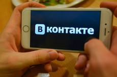 Напишу 6000 символов качественного текста для вашего сайта 28 - kwork.ru