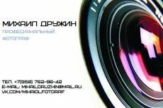 Сделаю ретушь фотографии 4 - kwork.ru