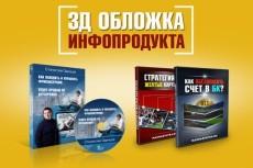иконки соц. сетей 3 - kwork.ru