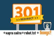 Автоматический бекап вашего сайта + бонус! 3 - kwork.ru