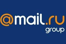 7 дней прогрева Вашего сервера для рассылок на mail. ru 9 - kwork.ru