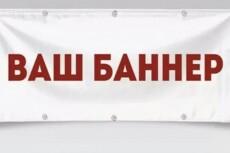 Разработка логотипов 25 - kwork.ru