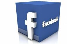 Создам группу в Фейсбуке 5 - kwork.ru
